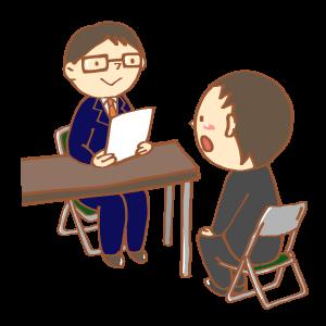 家庭教師のトライの登録の流れ
