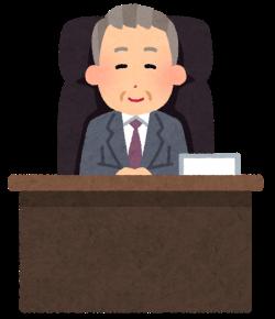 大学受験の予備校の室長/塾長/校舎長の評判と口コミ